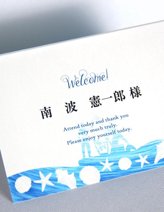 【ニーナ】ホワイト 席札 南国リゾートデザイン  Oceanz leaf