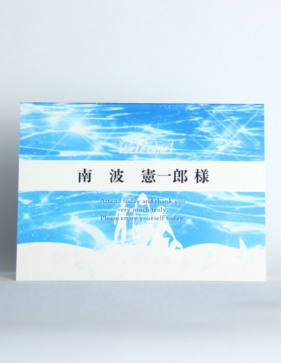 【ニーナ】ブルー 席札 南国リゾートデザイン  Oceanz leaf