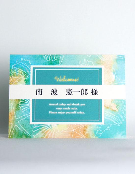 【ヴィルジニア】グリーン 席札 南国リゾートデザイン  Oceanz leaf