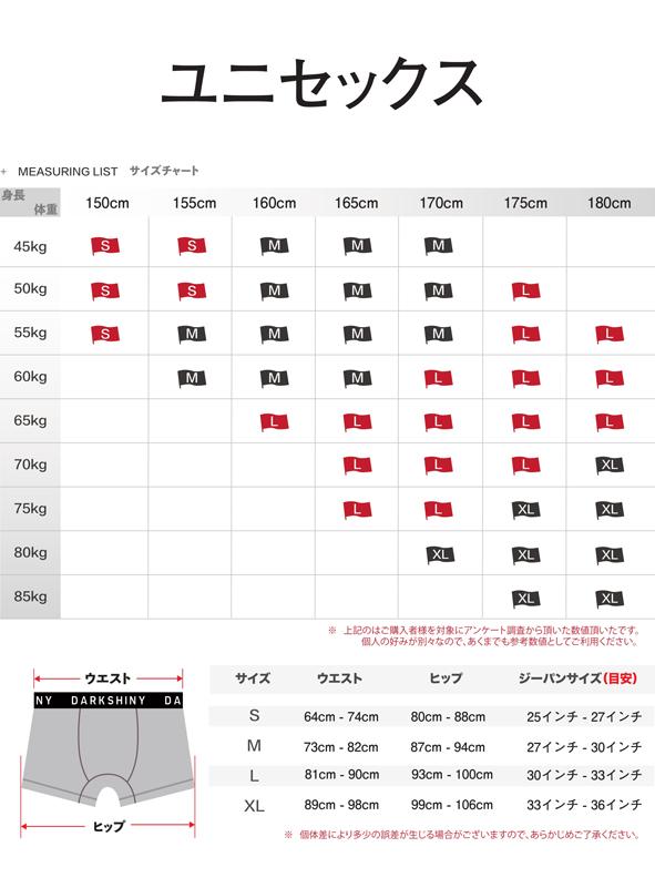 「まるまるマヌル」ボクサーパンツC【XLサイズ】
