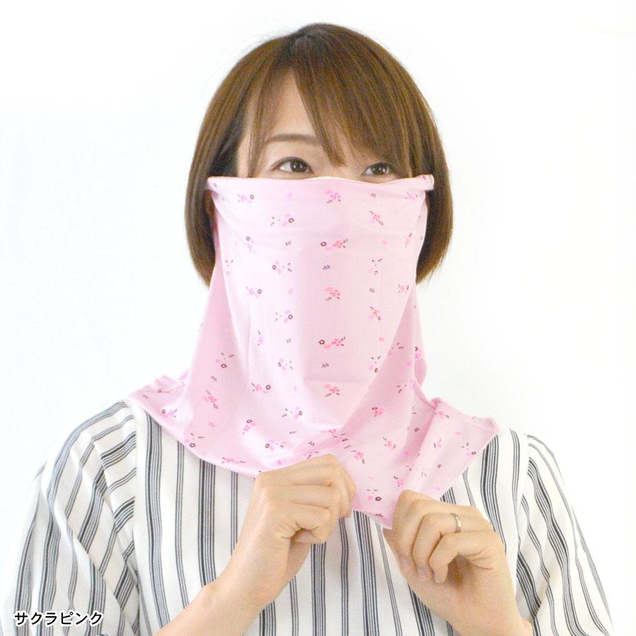 冷感フェイスカバー 【送料pt100】