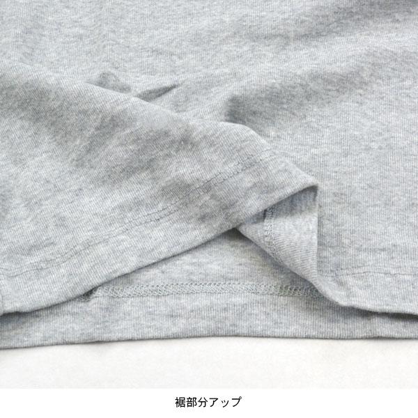 ≪残りわずか≫ ロング丈キャミソール  【送料pt100】
