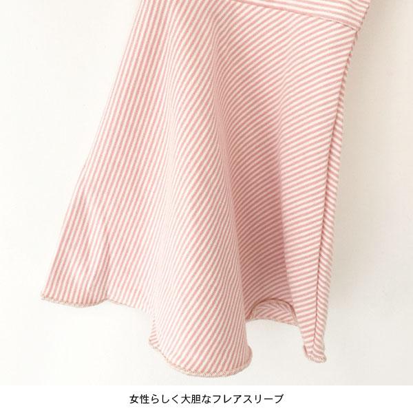 フレアスリーブ ボーダー カットソー 【送料pt100】