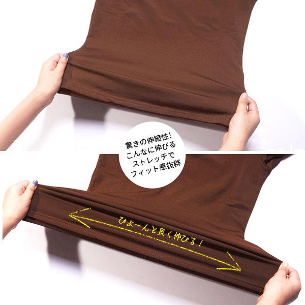 裏起毛インナー ラウンドネック 【送料pt100】