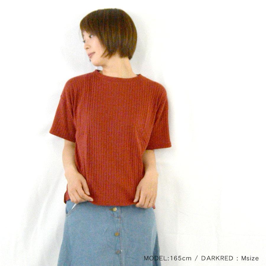 5分袖リブ地カットソー 【送料pt100】
