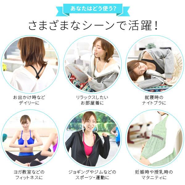 Mサイズ スポーツブラ&インナーパンツ上下セット 【送料pt100】