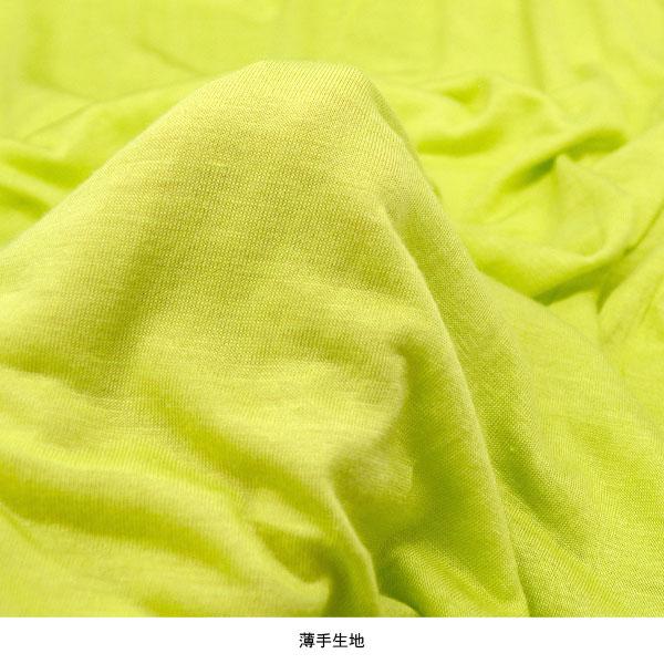 ≪残りわずか≫ 超ロング丈キャミソール 【送料pt100】