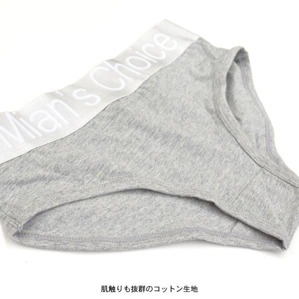 ロゴビキニパンツ 【送料pt100】