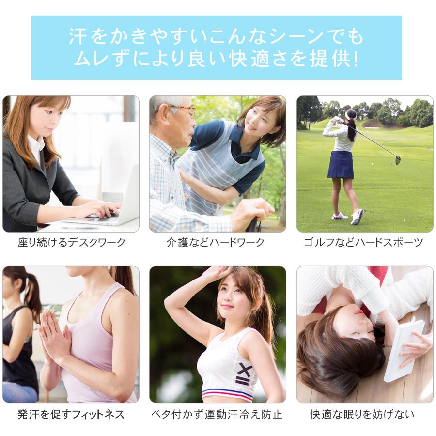 機能性快適インナータンクトップ 【送料pt100】