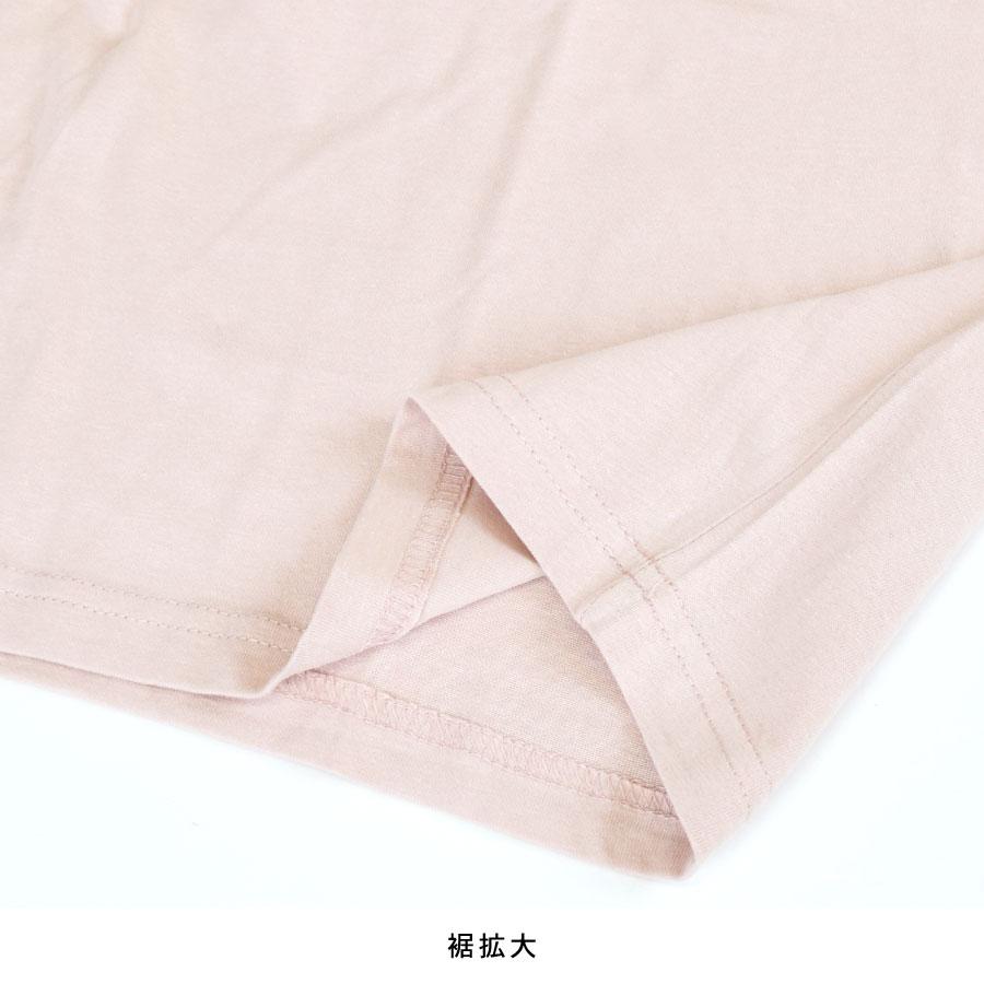 コクーン ワンピース チュニック カットソー Tシャツ フレンチスリーブ レディース 【送料pt100】