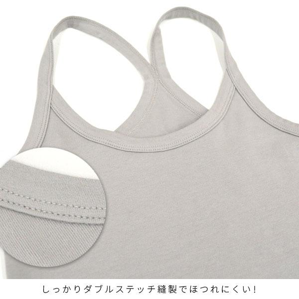 綿100% ロング丈キャミソール C 【送料pt100】