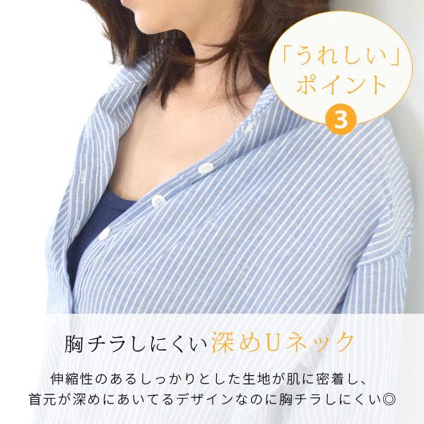 綿100% ロング丈タンクトップ D 【送料pt100】