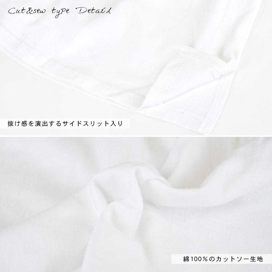 付け裾 レイヤード 選べる シャツ Tシャツ カットソー インナー レディース 重ね着 【送料pt100】
