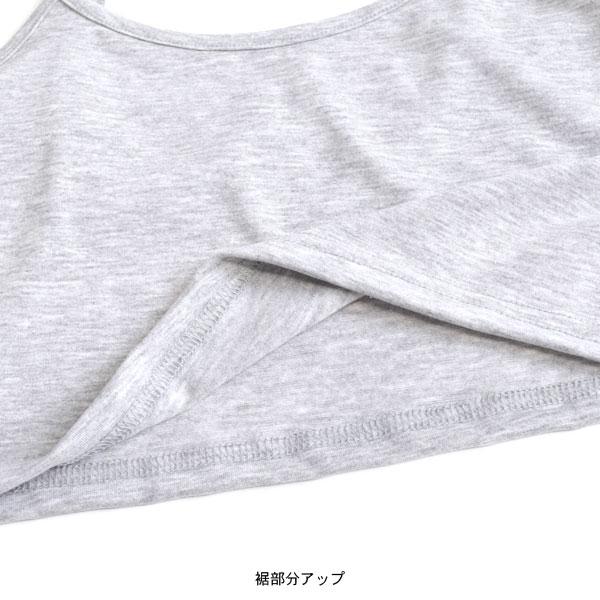ショート丈キャミソール 【送料pt100】