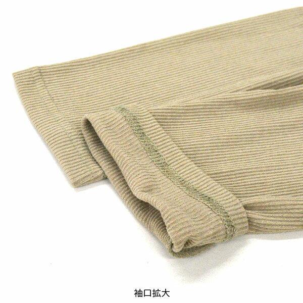 カーディガン/ニットタンク アンサンブル 【送料pt0】