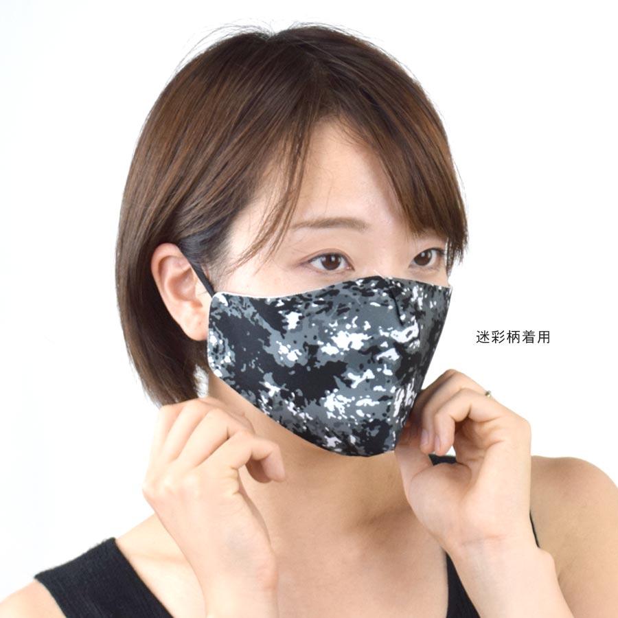 マスク 洗える 洗えるマスク 耳 調節 耳調節可能 柄 柄物 派手 おしゃれ レディース メンズ 迷彩 花柄 星 宇宙 【送料pt100】