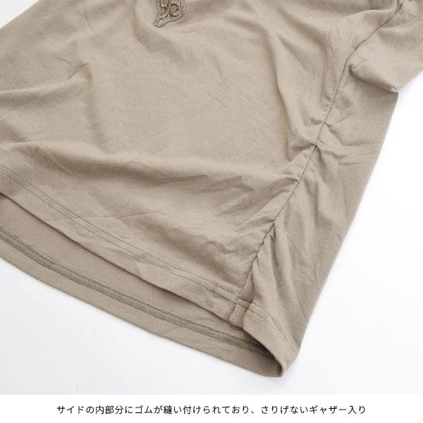 刺繍デザイン タンクトップ/半袖T 【送料pt0】
