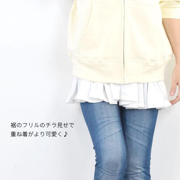2way インナーワンピース 【送料pt0】
