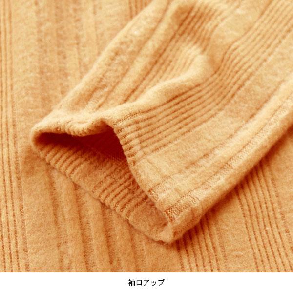 タートルネック リブニット 【送料pt45】