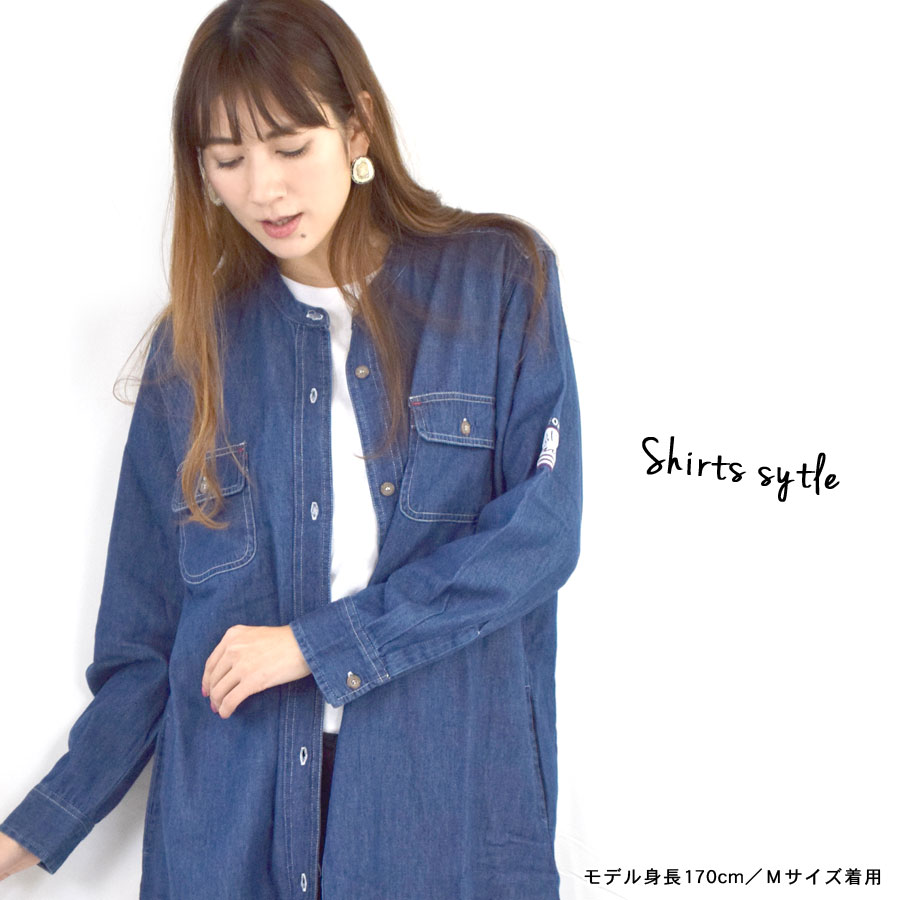 デニムロングシャツ 【送料pt45】