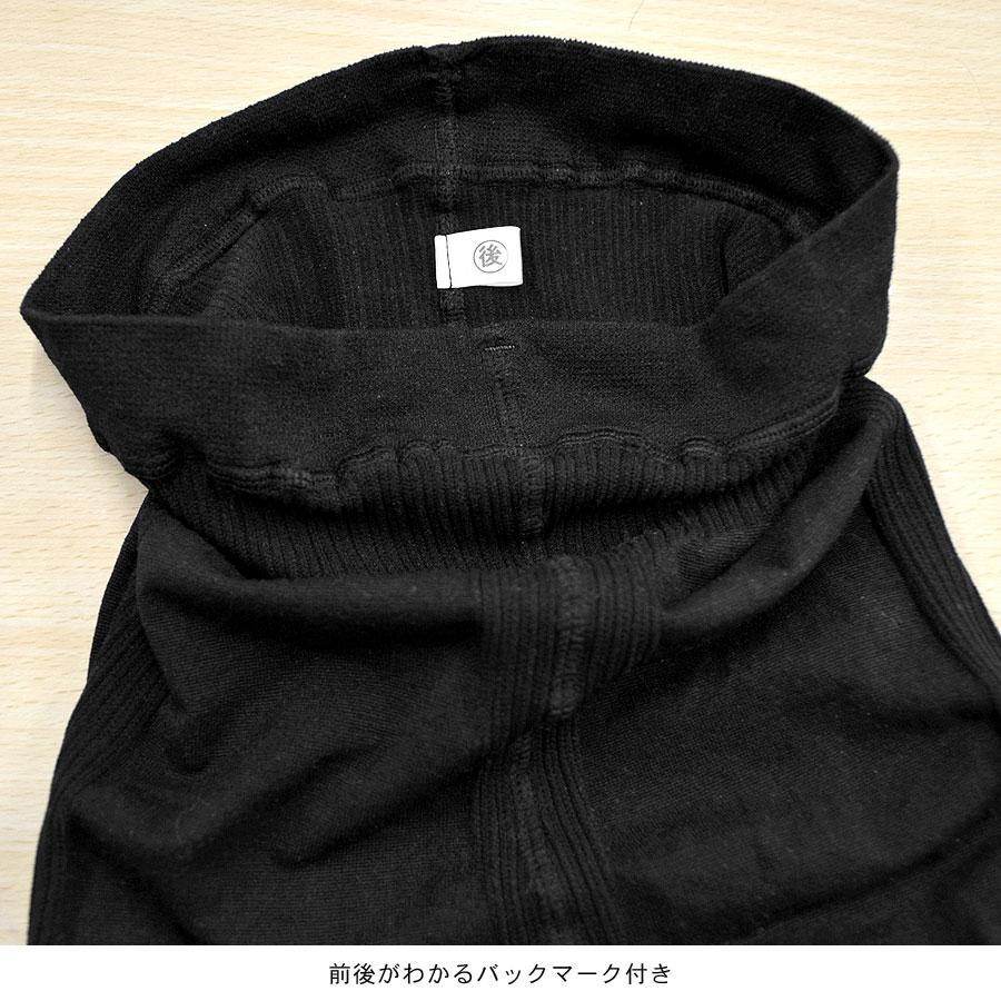 骨盤サポートレギンス 【送料pt100】