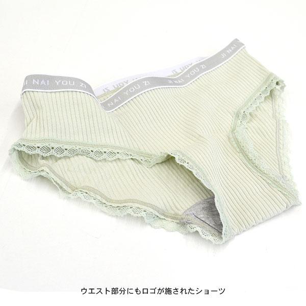 リブ地 ブラ&ショーツ セット 【送料pt100】