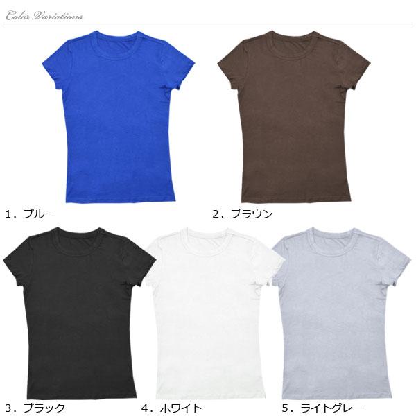 ストレッチTシャツ 【送料pt100】