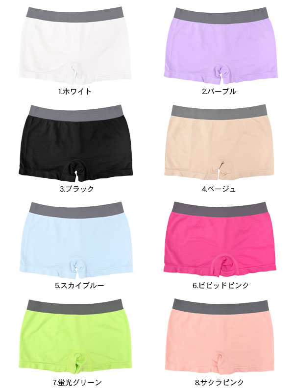 レディースボクサーショーツ 【送料pt100】