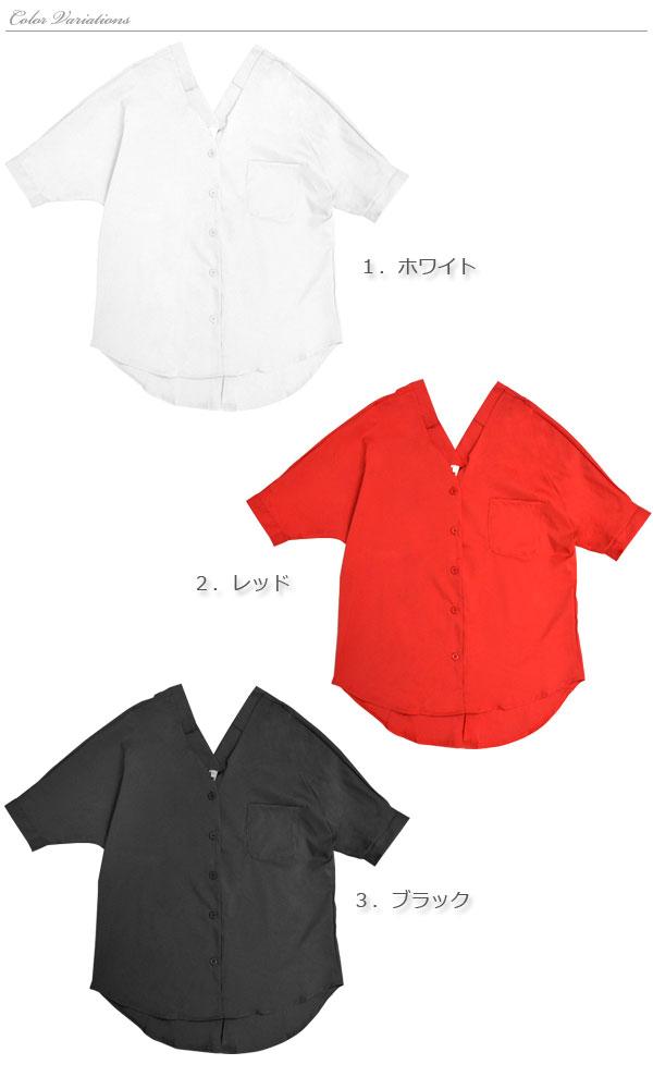 シンプル スキッパーシャツ 【送料pt0】