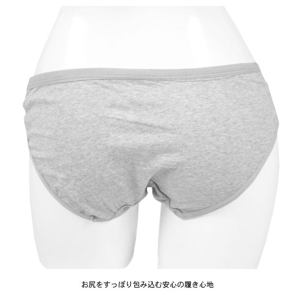 浅履きショーツ 【送料pt100】