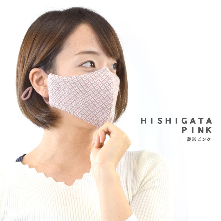 ニット マスク ニットマスク 2枚セット 洗えるマスク ニット素材 ウール混 コットン 綿100% 【送料pt100】