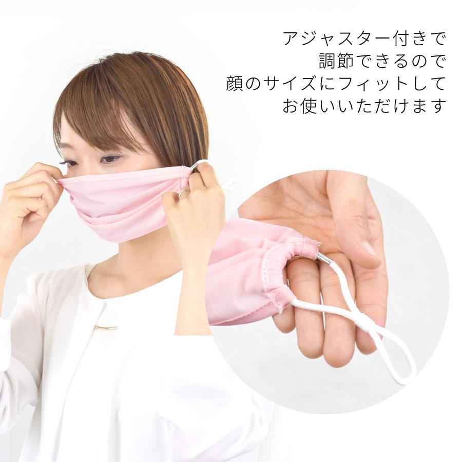 マスク 洗える 冷感 クール 2枚セット フェイスカバー ひんやり COOL 接触冷感 日焼け防止 UVカット 紫外線対策 防塵 夏用 【送料pt100】