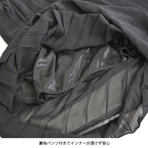 プリーツシフォン ガウチョパンツ 【送料pt100】