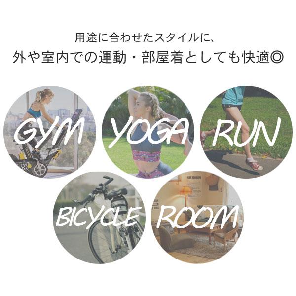 5分袖レーヨンTシャツ 【送料pt100】