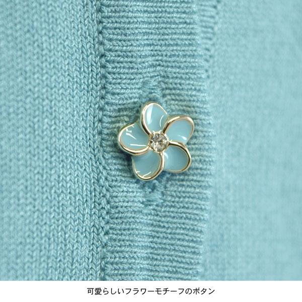 花ボタン ラウンドネックカーディガン 【送料pt0】