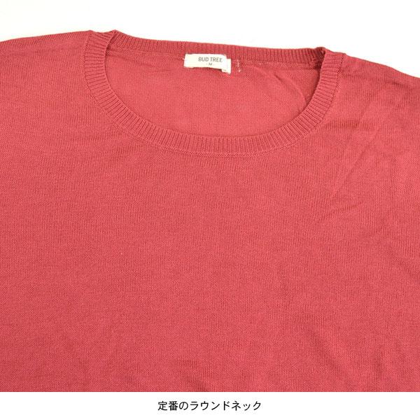 半袖 サマーニット 【送料pt0】