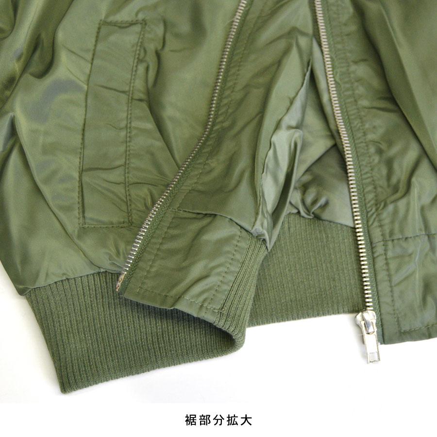 MA-1 ショート丈 レディース アウター ブルゾン ジャケット ドロップショルダー ゆったり ルーズ 【送料pt100】