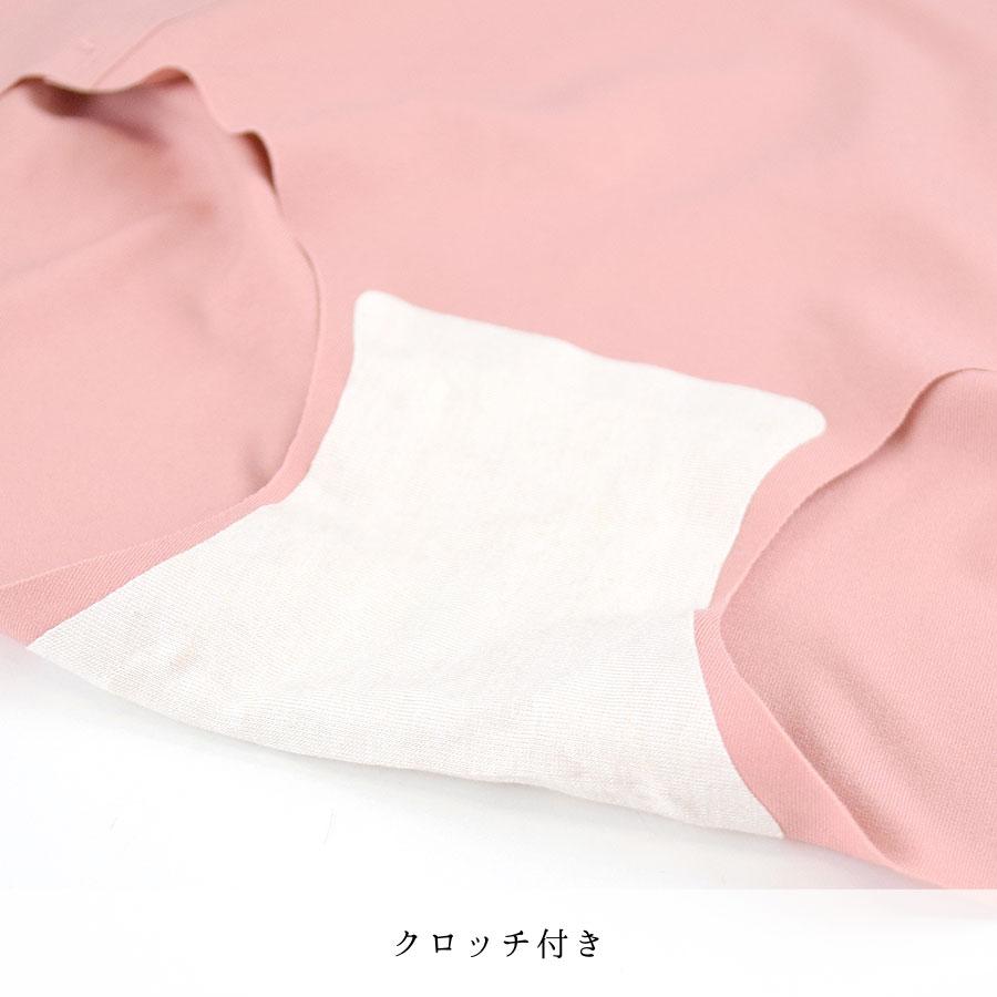 シームレス ショーツ パンツ レディース インナー 下着 パンティー 無縫製 響かない 伸縮性 【送料pt100】