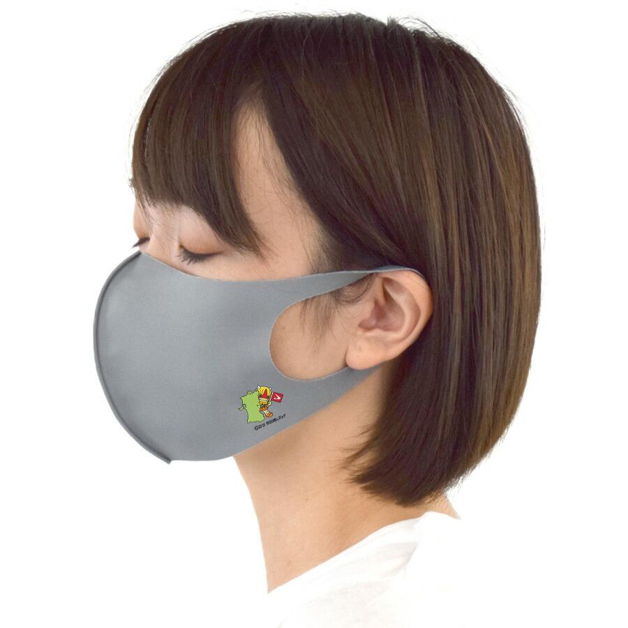 マスク 洗えるマスク 6枚セット ご当地 コラボ 東北 ご当地キャラ ゆるキャラ 大人用 立体マスク 【送料pt100】
