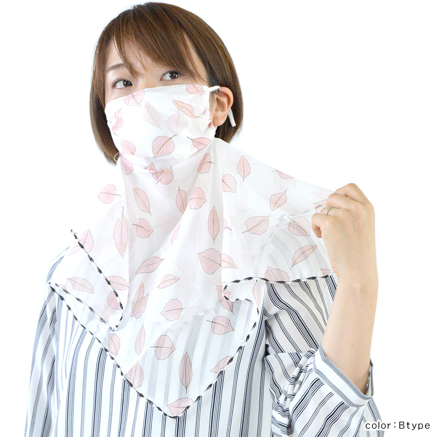 洗える スカーフ マスク 【送料pt100】