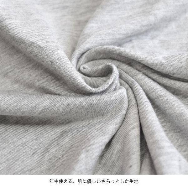 美胸キャミソール 【送料pt0】