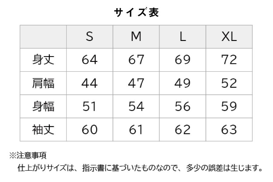 【UNISEX】アーリーバスキャンプスウェットパーカー
