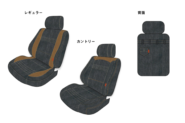 【普通自動車3列シート用】Brooklyn type.1