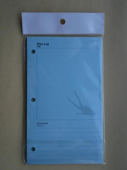 Murakami 海楽ログ 3穴タイプ Bタイプ