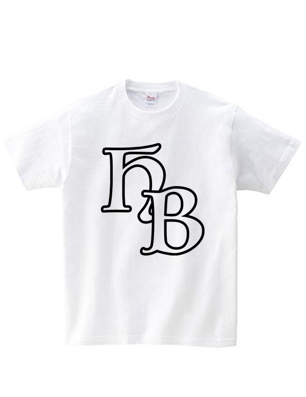 """★コロナに負けるな!!特別価格★HiBowL Tee """"HB"""" ホワイト [Hi-tee-28-Tシャツ]"""