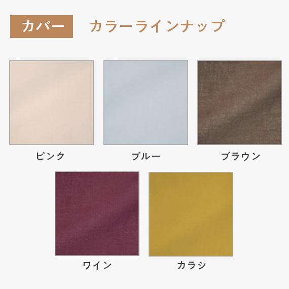 羽毛リフォーム 無地 キナリ ダブル(190cm×210cm)