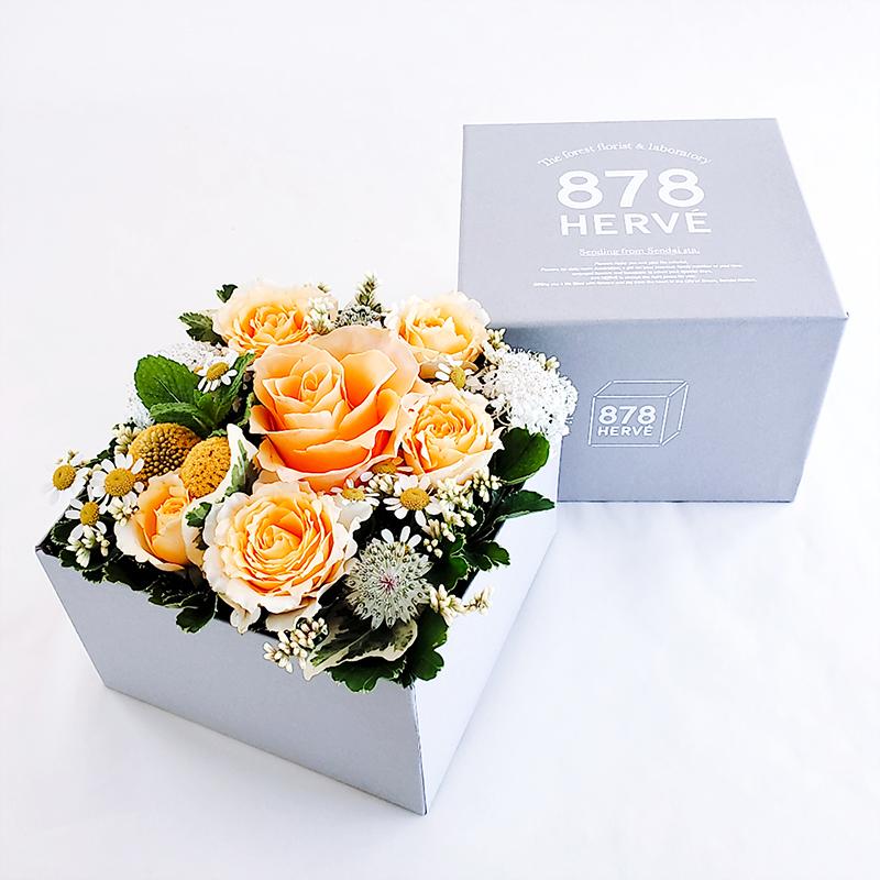 エルベBOX イエロー&オレンジ(Mサイズ)
