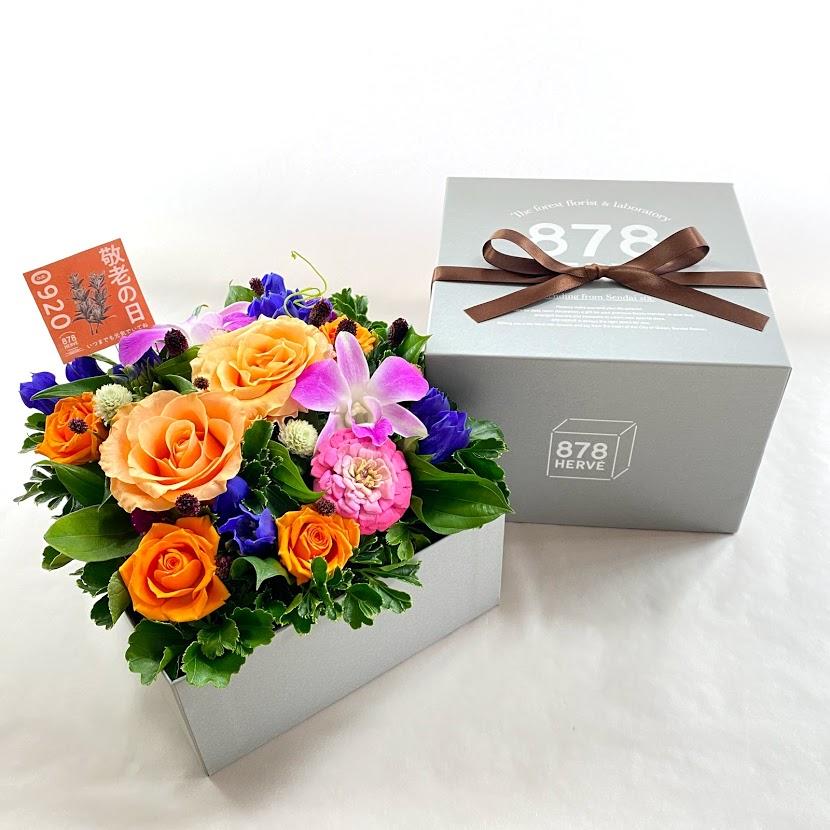【期間限定】2021敬老の日BOX(L)
