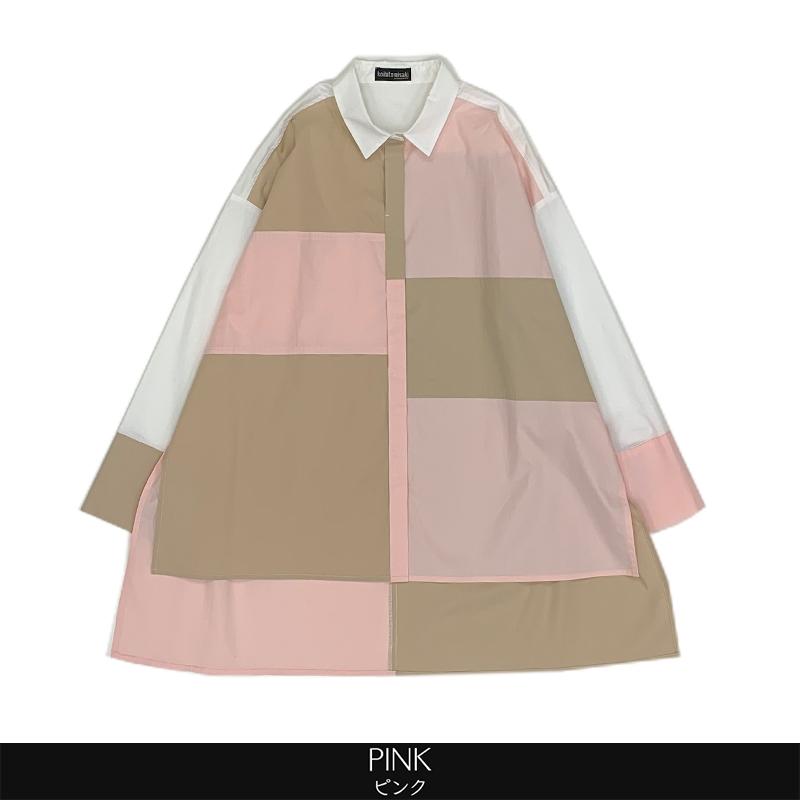 シャツ ブラウス レディース フリーサイズ 長袖 七分袖 ビッグサイズ koibitomisaki 06-1568