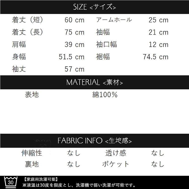 シャツ ブラウス レディース きれいめカラーシャツ フリーサイズ 長袖 koibitomisaki 06-1674